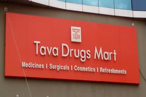 Tava Drugs Mart