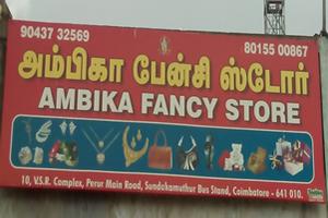 Ambika Fancy Store