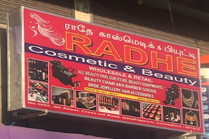 Radhe cosmetics & beauty center