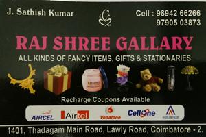 Raj Shree Gallery