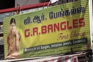 GR Bangles