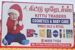 Kittu Cosmetics and Baby Care