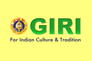Giri Trading Agency Private Limited